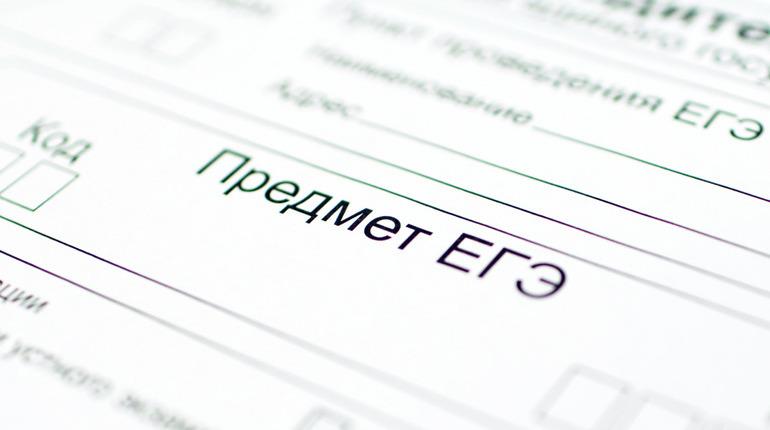 Рособрнадзор проверил ЕГЭ, заполненные неправильной ручкой