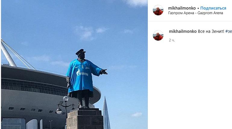 «Коммунистов России» возмутила форма «Зенита» на памятнике Кирову