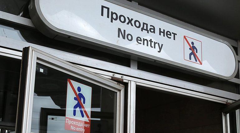 Шопоголики заблокировали вход на «Площадь Восстания» — такая вот «черная пятница»