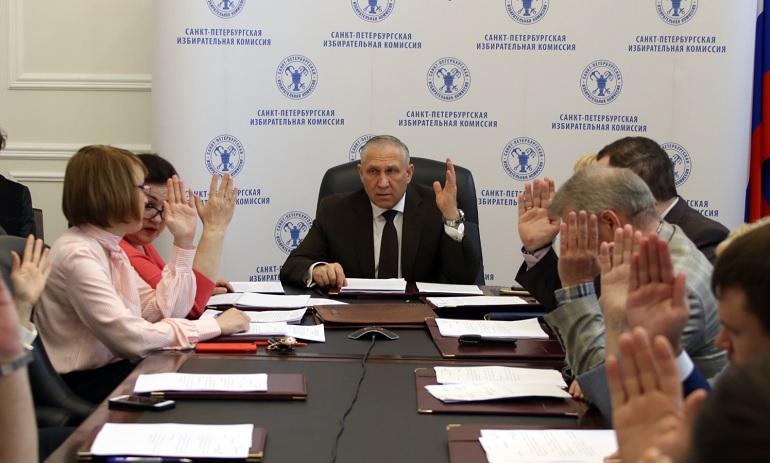 Горизбирком снял с должности председателя ТИК №29 Динэ Серебренникову
