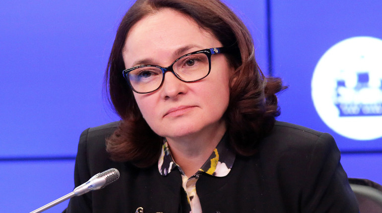 По мнению Набиуллиной, высокая инфляция в России будет долгосрочным явлением