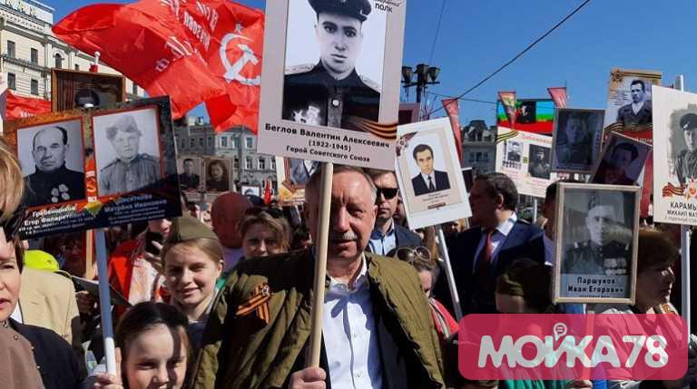 """Александр Беглов на акции """"Бессмертный полк"""". Фото: Мойка78"""