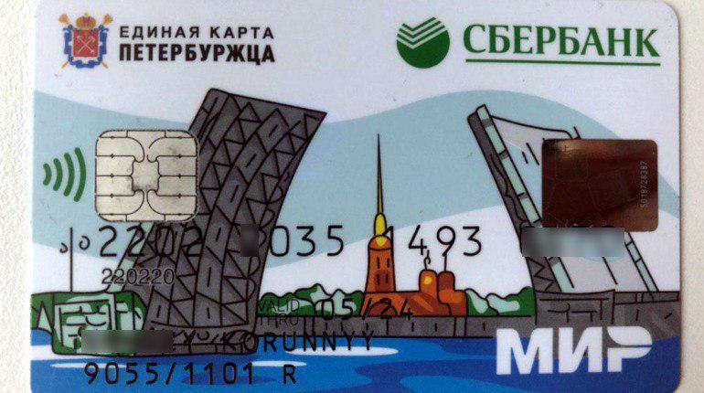 Беглов рассказал о пользе единой карты петербуржца при очереди в больнице
