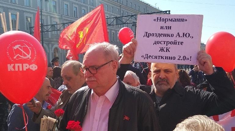 «Бездомный полк» на шествии в Петербурге обратился к Дрозденко