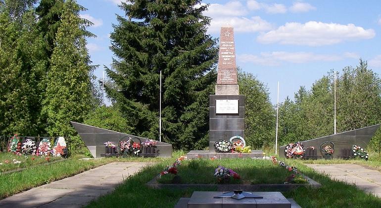 На Синявинских высотах захоронили останки бойцов Красной армии