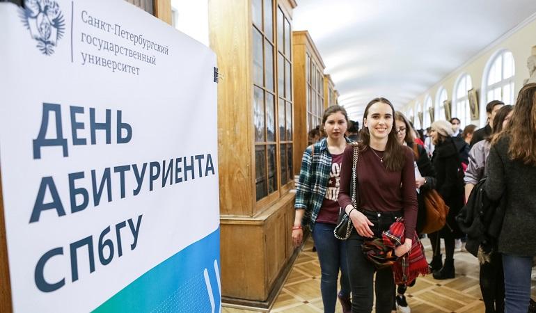Стартовал приём документов в вузы Петербурга