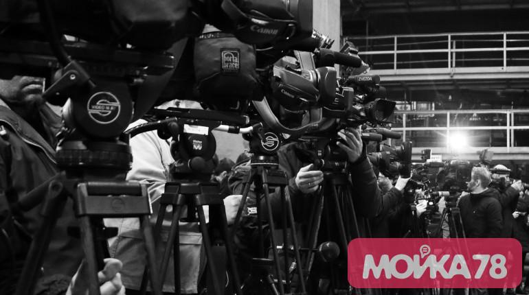 Бюджет области раздал деньги журналистам. Фото: Мойка78