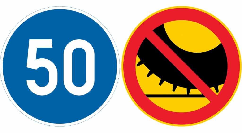 В Финляндии дорожные знаки заменят на гендерно-нейтральные