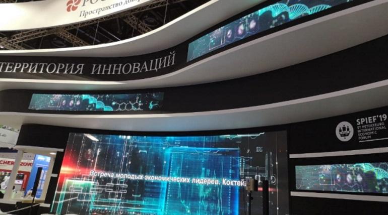 Белоусова назначали председателем оргкомитета по проведению ПМЭФ