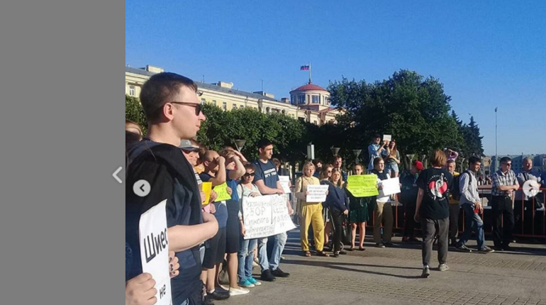 В Петербурге прошел митинг против свалки в Шиесе