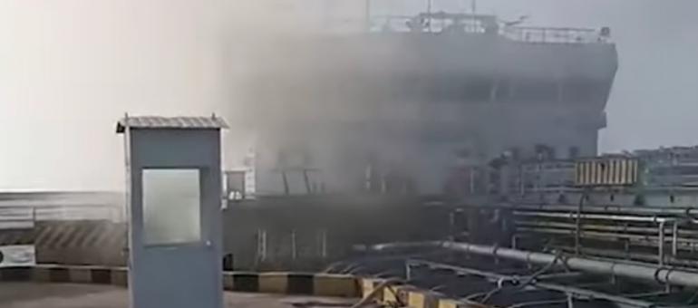 Появилось видео последствий взрыва танкера в Махачкале