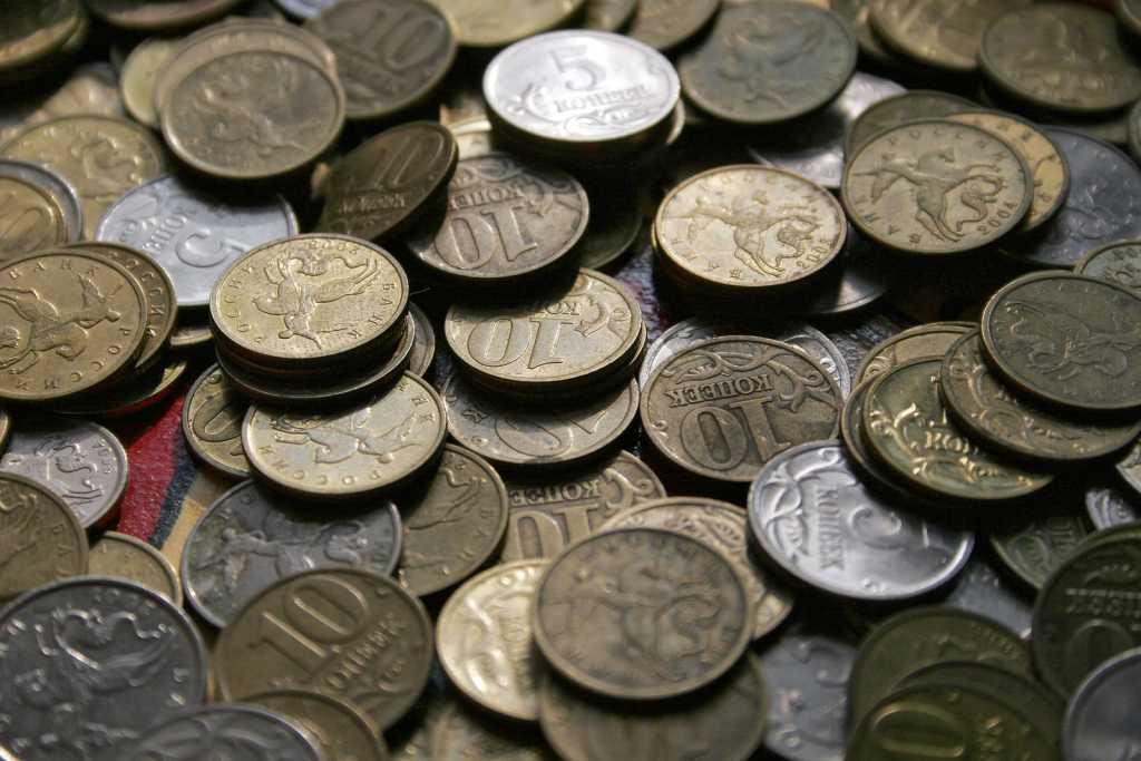 Аналитики Центробанка спрогнозировали инфляцию в России
