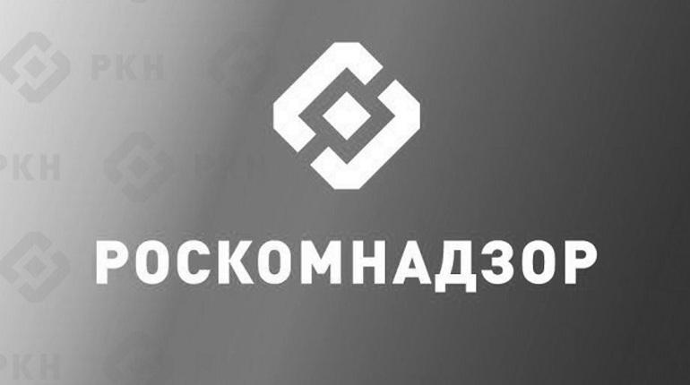 Мишустин освободил от должности главу РКН Жарова