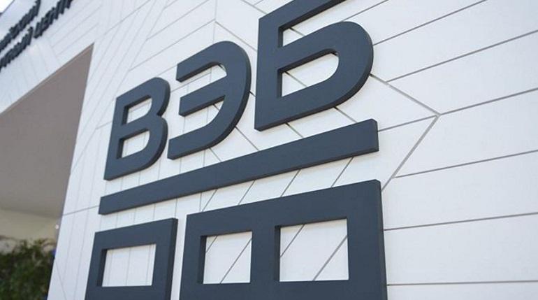 ВЭБ требует компенсацию от Украины через суд