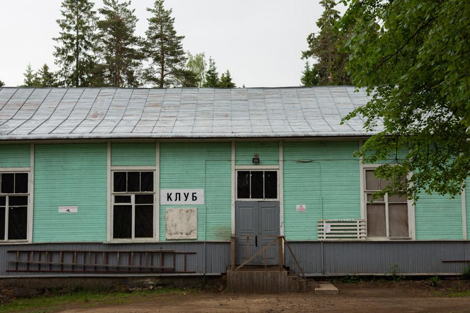 Агапитова обратилась в СК после проверки информации о «сексуальном досуге» в лагере