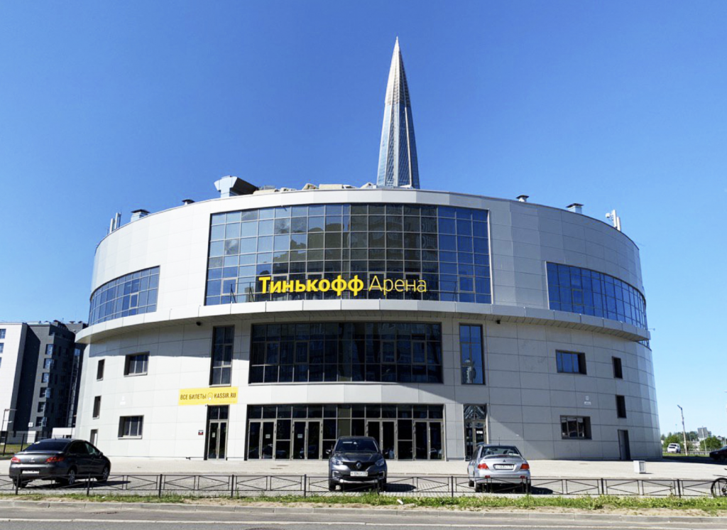 В Петербурге появилась «Тинькофф Арена»