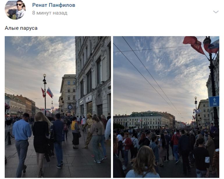 Толпа на Невском: центр Петербурга заполнили тысячи человек