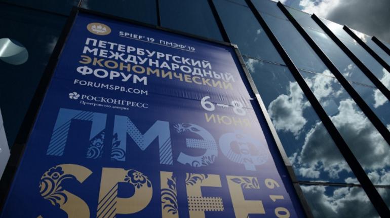Памятка петербуржцам: как выжить в ПМЭФ