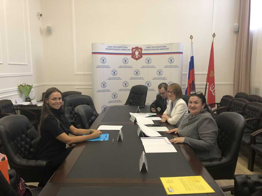 Зарегистрирован 27-й кандидат в губернаторы Петербурга