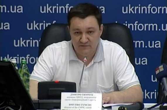 В Киеве депутат Тымчук найден мёртвым с огнестрельным ранением