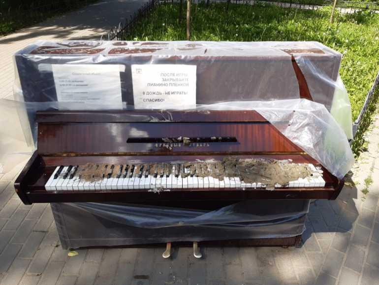 Бесплатное пианино исчезло с Петроградки