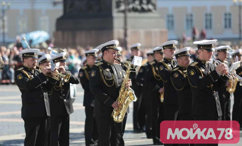 «Мойка78» представляет фоторепортаж с «Дефиле оркестров»