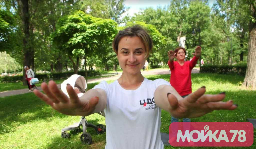 В Петербурге открылся сезон бесплатной йоги с ЦДС