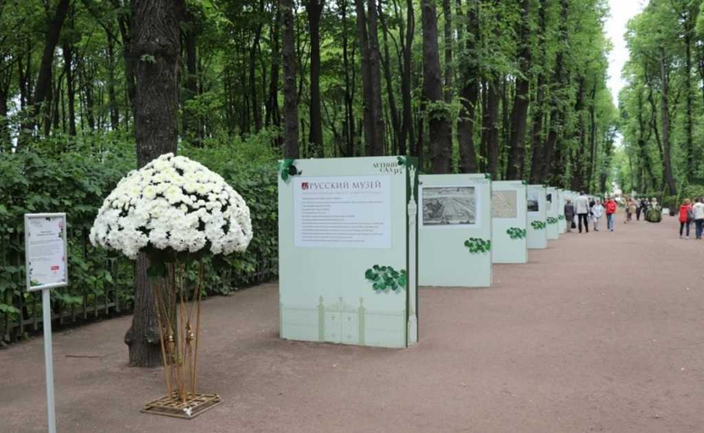 В Летнем саду открылась выставка с архивными документами