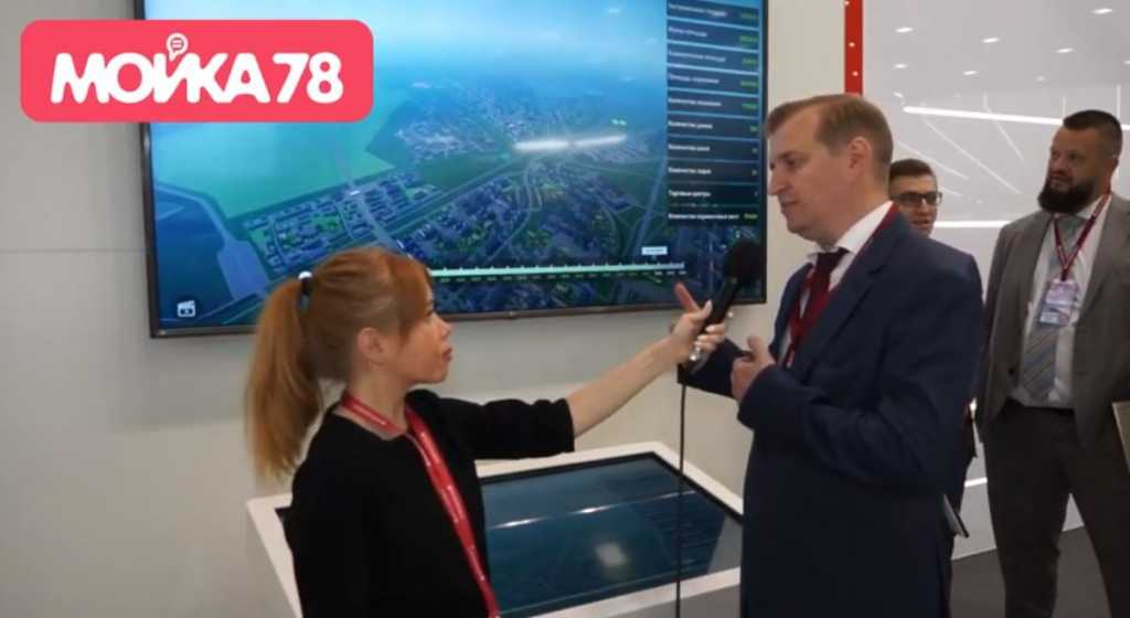 На ПМЭФ представили цифрового двойника Петербурга