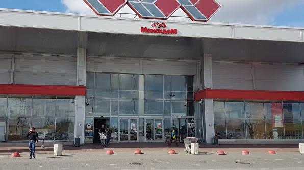 КГА показал, какие гипермаркеты Петербурга делают неэстетичные вывески