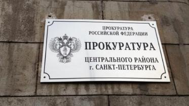 Петербурженка увела у чиновников квартиру за 6 млн и получила три года условно