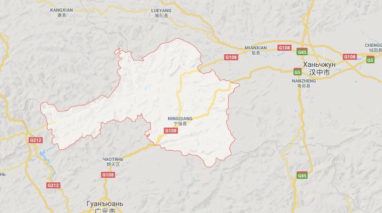 В Китае горный обвал убил пять человек