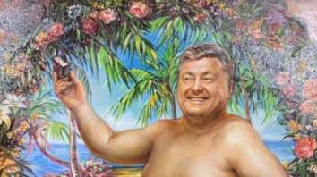 Картину с обнаженным Порошенко продали на Facebook