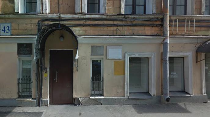 Прокуратура наказала гендиректора петербургской фильмы за зарплату меньше МРОТ