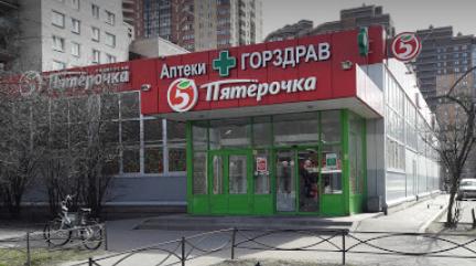 Житель Ленобласти умер в больнице после скандала в «Пятерочке»