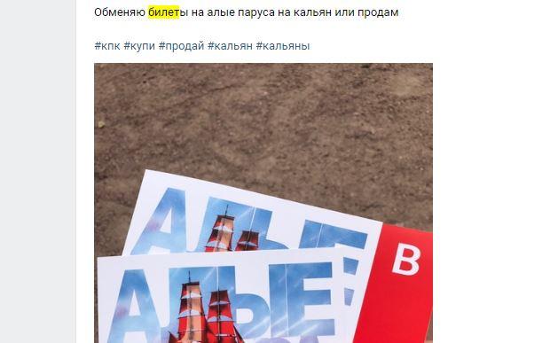 Яндекс Паруса Отзывы О Магазине
