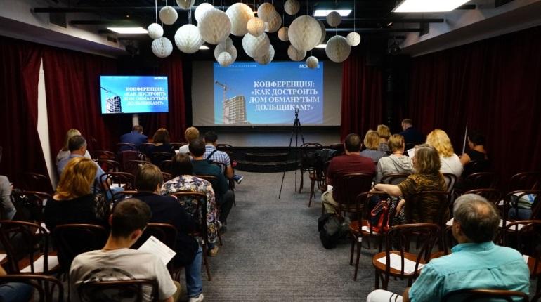 «Мойка78» проводит конференцию для дольщиков: трансляция