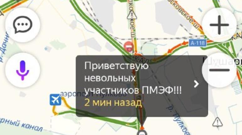 Пробки в Петербурге. Фото: скриншот