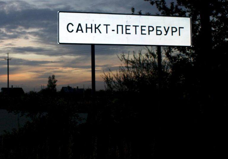 Вопрос границ в ходе обсуждения интеграции Петербурга и Ленобласти пропустят