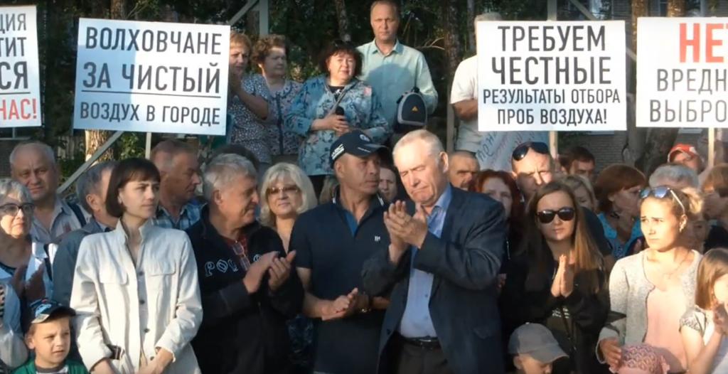 Задыхающиеся от химических выбросов волховчане просят о помощи Путина