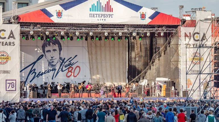 На Дворцовой стартует фестиваль «Петербург live»