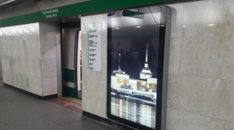 На станции «Гостиный двор» установили видеопанель
