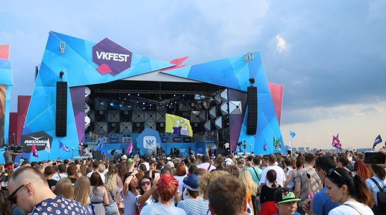Организаторы VK Fest ответили сторонникам Бортко, требующим запретить фестиваль