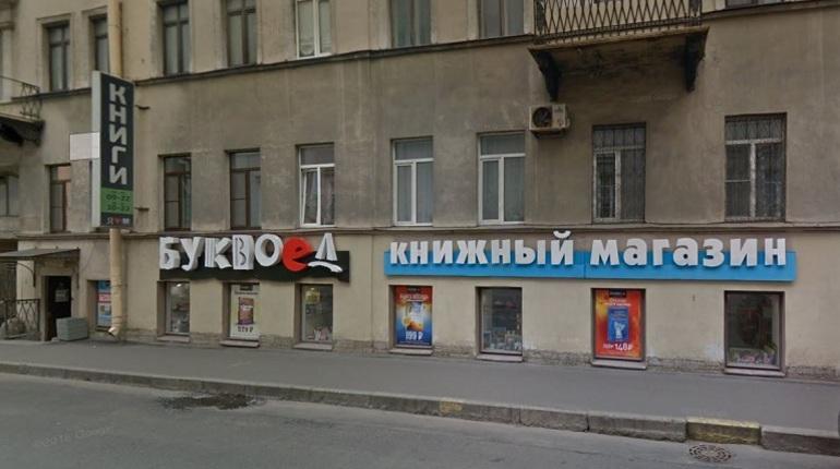 Управляющий магазина в Петербурге украл из сейфа «Буквоеда» 290 тысяч рублей