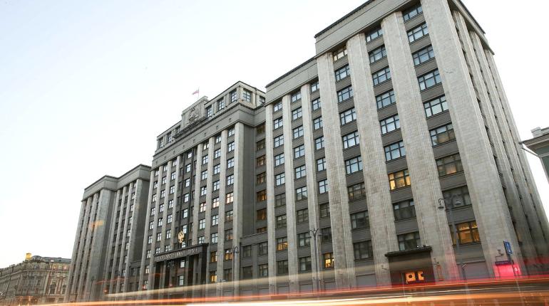В Госдуму внесли законопроект о налоговой поддержке СМИ и издательств