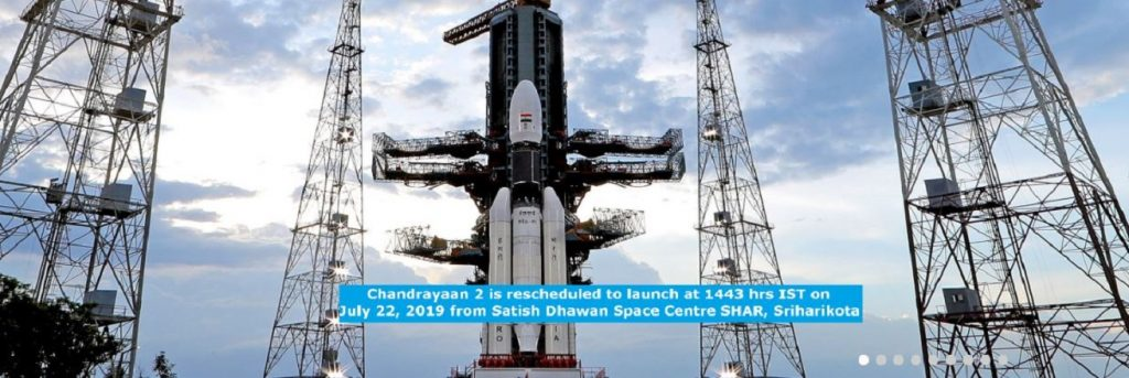 Индийскую экспедицию «Чандраян-2» отправили исследовать Луну