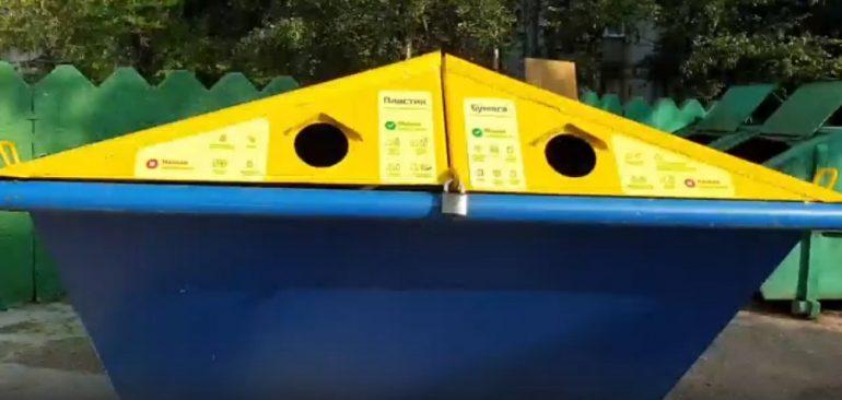 Владелец контейнера для мусора на Есенина объяснил отсутствие перегородок