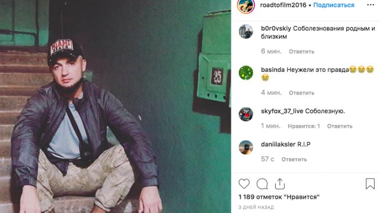 Блогер из Белоруссии мог умереть в канализации на Карповке от удушья