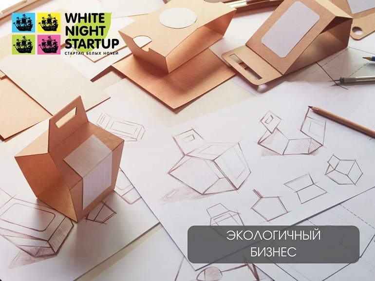 White Night Startup: третий фестиваль стартапов пройдёт в Севкабеле