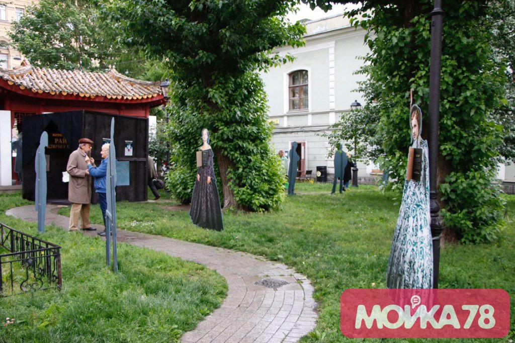 Сад на Литейном наводнили герои книг Достоевского